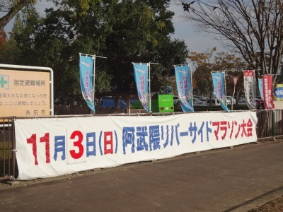 s_DSC09567.JPG